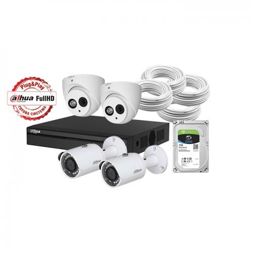 Комплект за видеонаблюдение с 4 броя камери и видеорекордер 8ch Penta-brid 4K Mini XVR5108H-4KL-8P