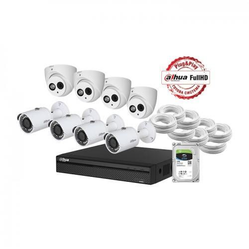 Комплект за видеонаблюдение с 8 броя камери и видеорекордер 8ch Penta-brid 4K Mini XVR5108H-4KL-8P